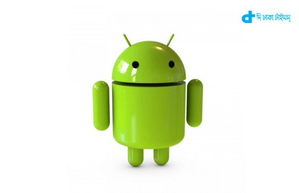 A nice Android Software