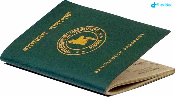 Passport is valid for 10 years
