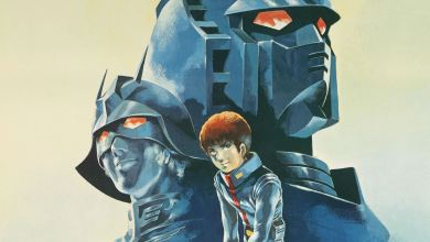 Photo of Documentary Explores The Creation of Mobile Suit Gundam
