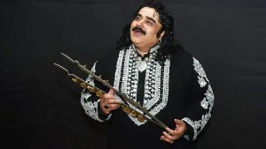 Arif Lohar Biography
