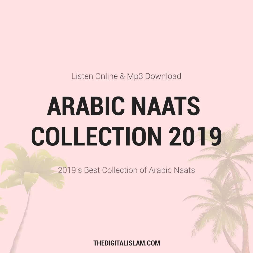 90+ Latest Arabic Nasheeds (2019) >> Mp3 Download