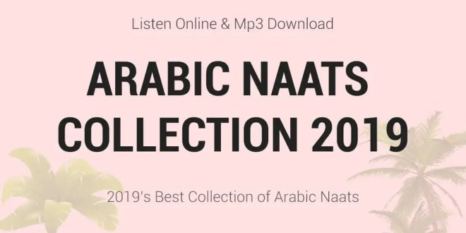 Arabic Naats Download Mp3