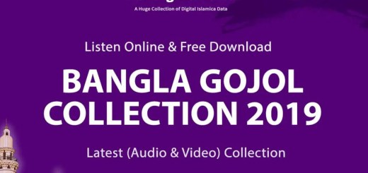 Bangla Gojol Mp3 Download