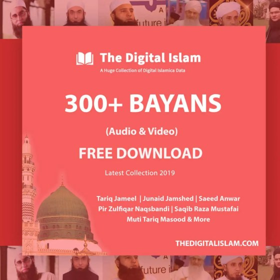 300+ Audio & Video Bayans Collection (2019) >> Free Download