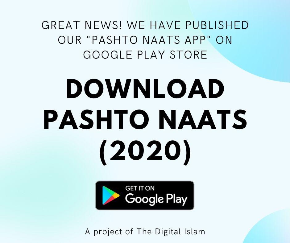 Pashto Naats 2020