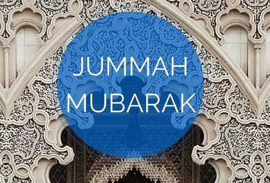 Jummah Status Download