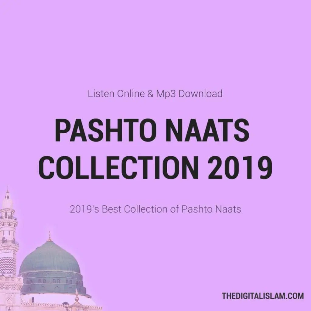 Pashto Naats Mp3 Download
