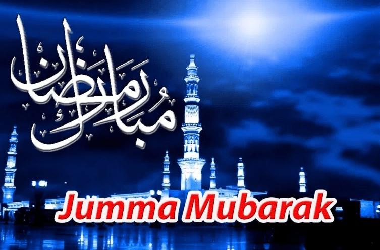Jumah Mubarak Ramzan