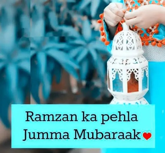 images-of-jumma-mubarak-ramzan