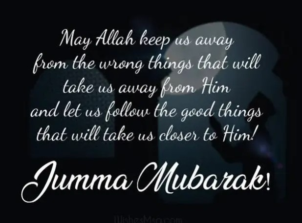 images of jumma mubarak