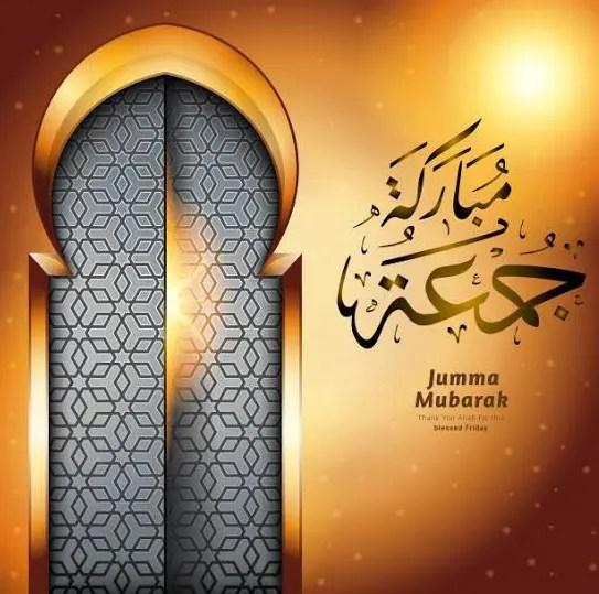 jumma-mubarak-beautiful-images-2
