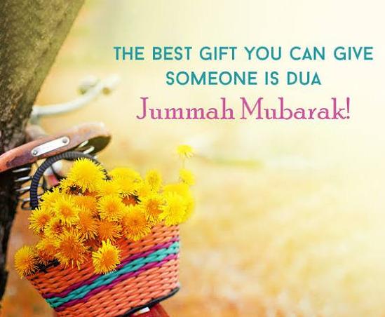 jumma mubarak quotes in English