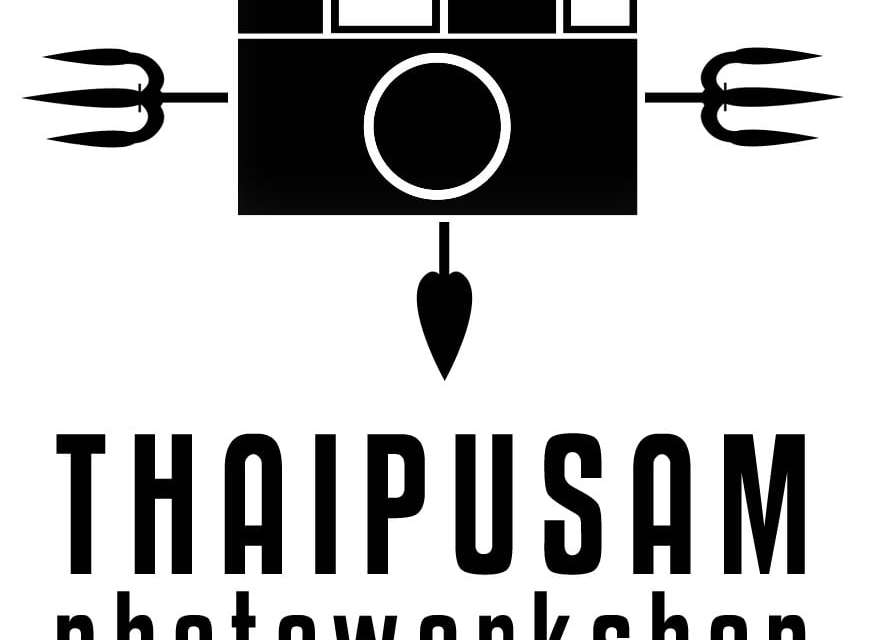 A talk with Gavin Gough: Thaipusam