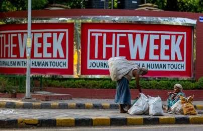 New Delhi – Postcard