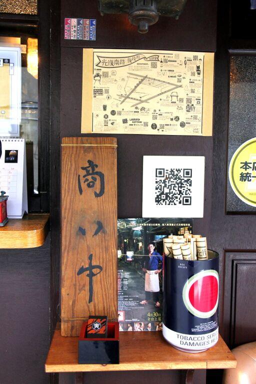 TORARAKUYA:the map of restaurants