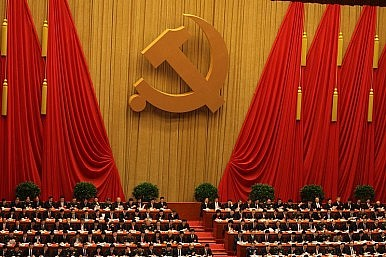 The Amazing (and Worrying) Achievements of China's Mass Line Campaign
