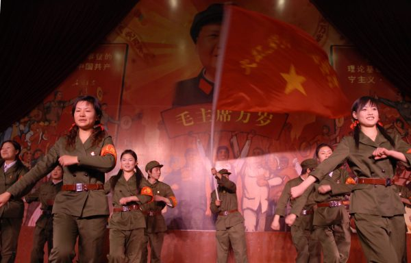 thediplomat 2021 09 14 13 • Is the CCP About to Rehabilitate the Cultural Revolution?