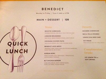 Menu for the quick lunch.