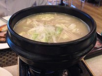 Shabu-shabu broth.