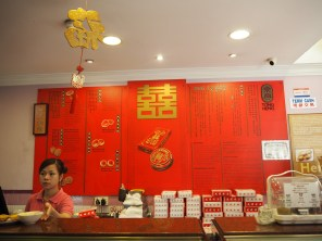 Tong Heng Confectionery.