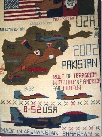 Afghanf16carpet