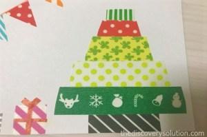 マスキングテープでクリスマスツリーを作ろう