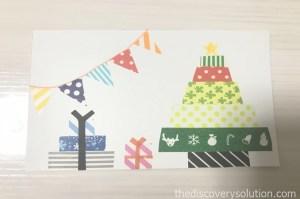 クリスマスカード マスキングテープでの作り方