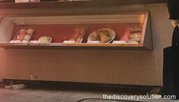 揚子江の豚まんのメニューはこれ!