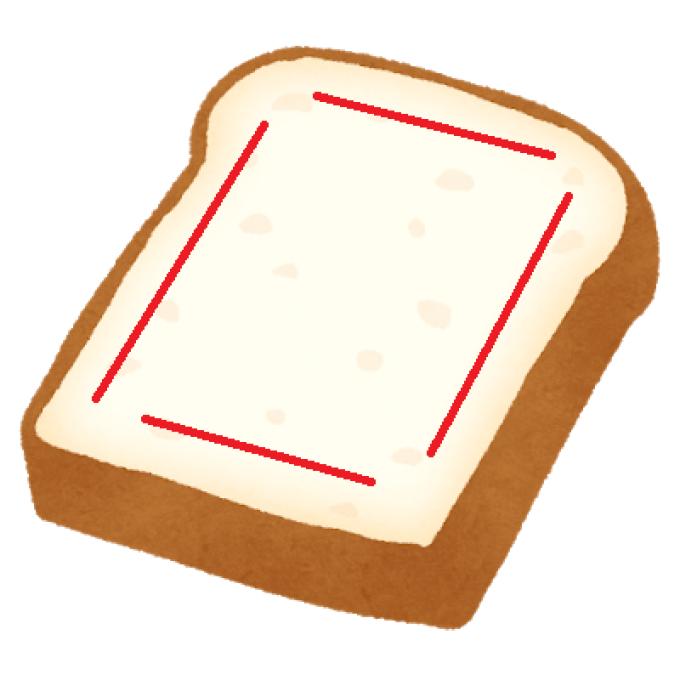 食パンの耳に切れ目を入れる