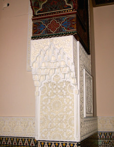 The king of Morocco sent the best artisans from its country for these delicate type of work, and it shows!