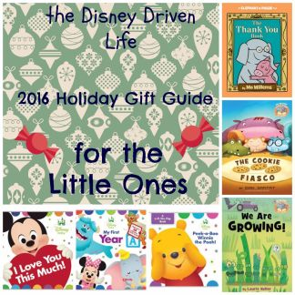 2016 Holiday Guide for the Little Ones