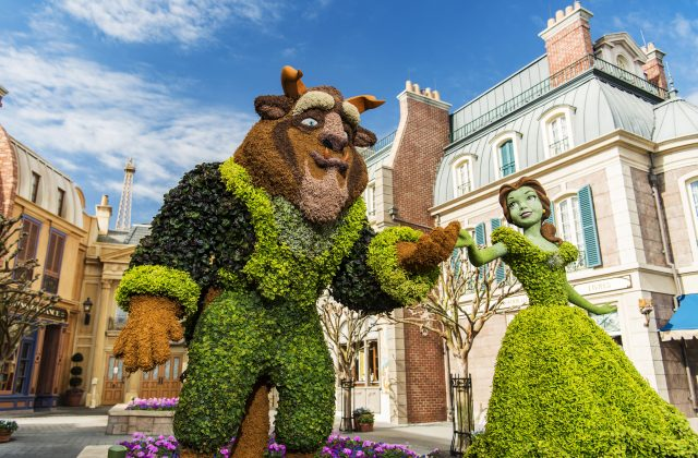 Beauty and the Beast topiary Epcot Flower Garden