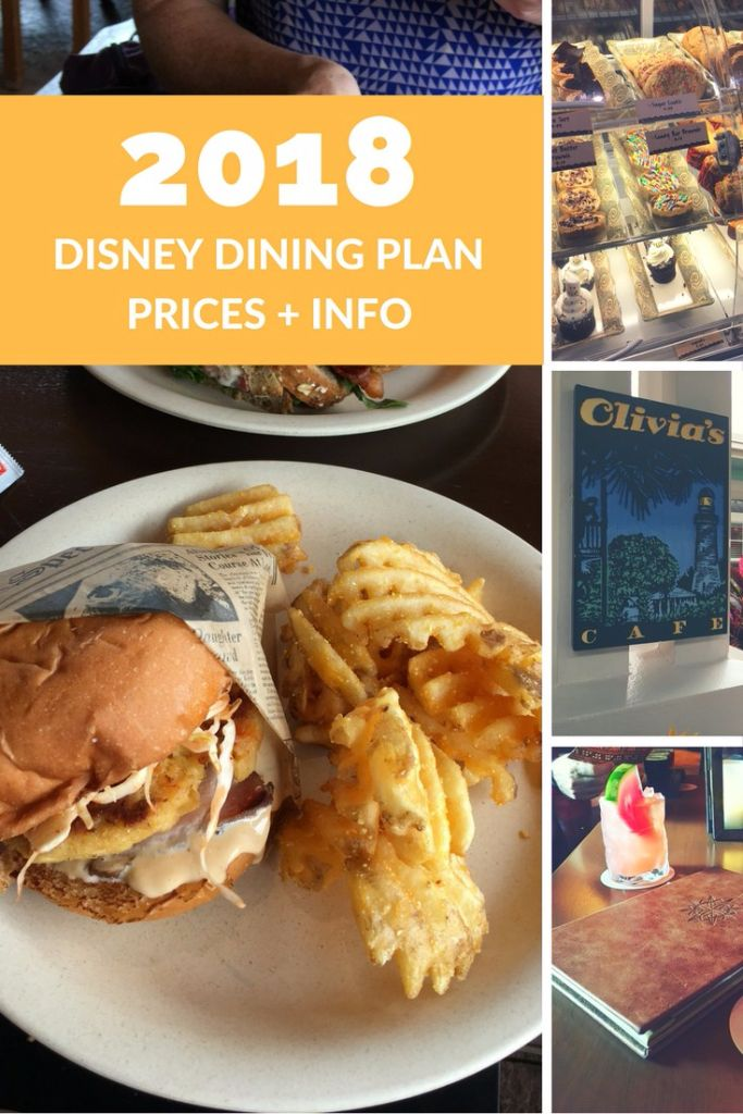 2018 Disney Dining Plan Prices Alcohol And Speciality