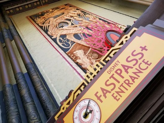 The Great Movie Ride FastPass Entrance