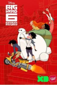 Big Hero 6 Baymax Returns