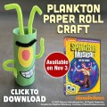 plankton paper roll craft