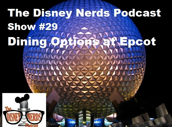 Dining options in Epcot