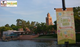 Morocco - Epcot International Flower and Garden Festival 2015
