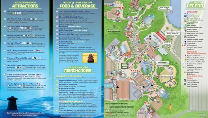 Galactic Nights Park Map