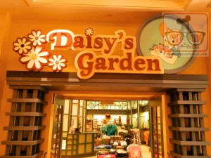 Daisy's Garden, a great spot for Disney merchandise at the WDW dolphin before the late 2017 redue.