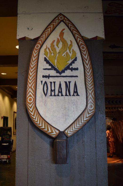 Disney Breakfasts Ohana