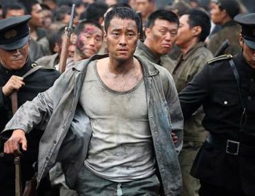 The Battleship Island Review