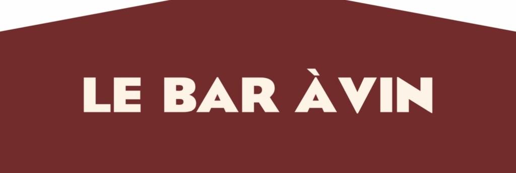 Le Rendez-vous Gourmand Le Bar a Vin