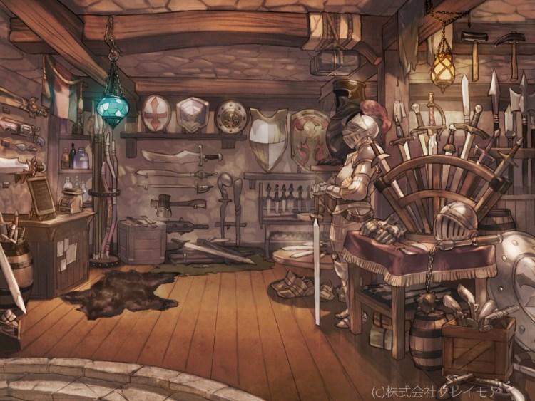 Magic armory