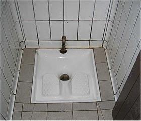 squatter toilet