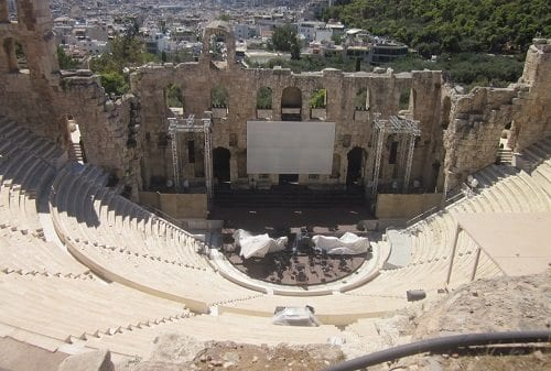 Odean of Herodes Atticus