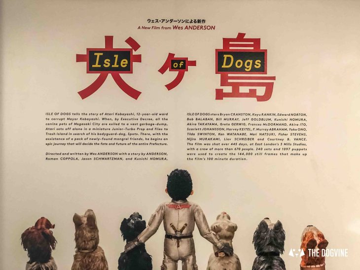 The Dogvine - The Isle of Dogs Exhibition 34