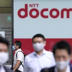 NTT to spend $40bn to make its wireless business private