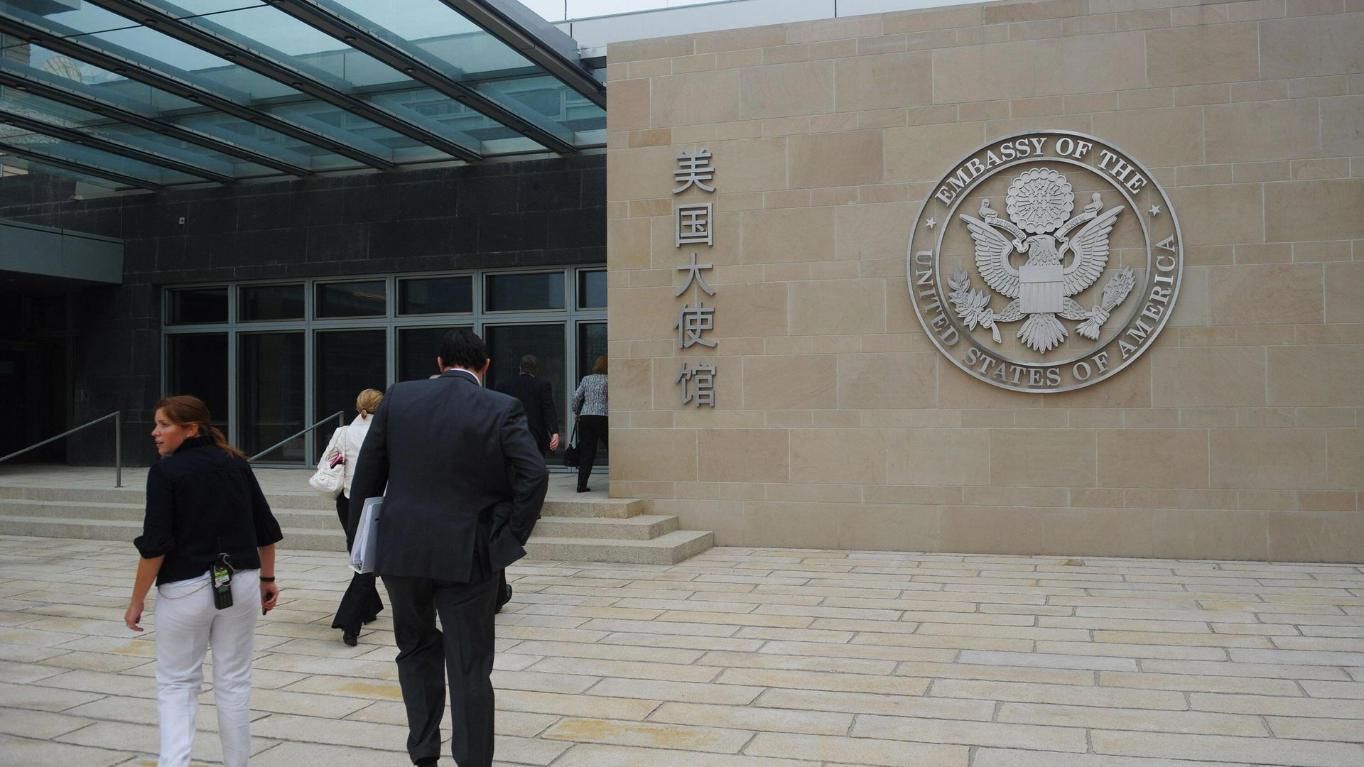 China To Impose Reciprocal Restrictions On All Us Diplomats The Doha Globe