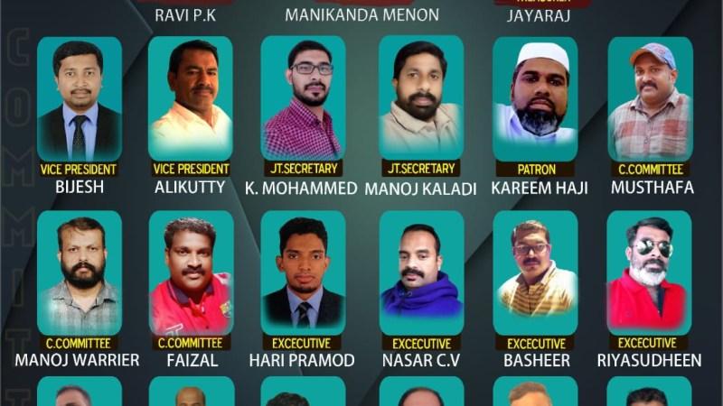 Kaladeeyam Koottayma elects new office-bearers